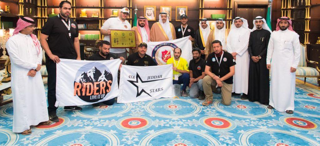 سمو أمير الباحة يستقبل أعضاء فريق التجمع التطوعي
