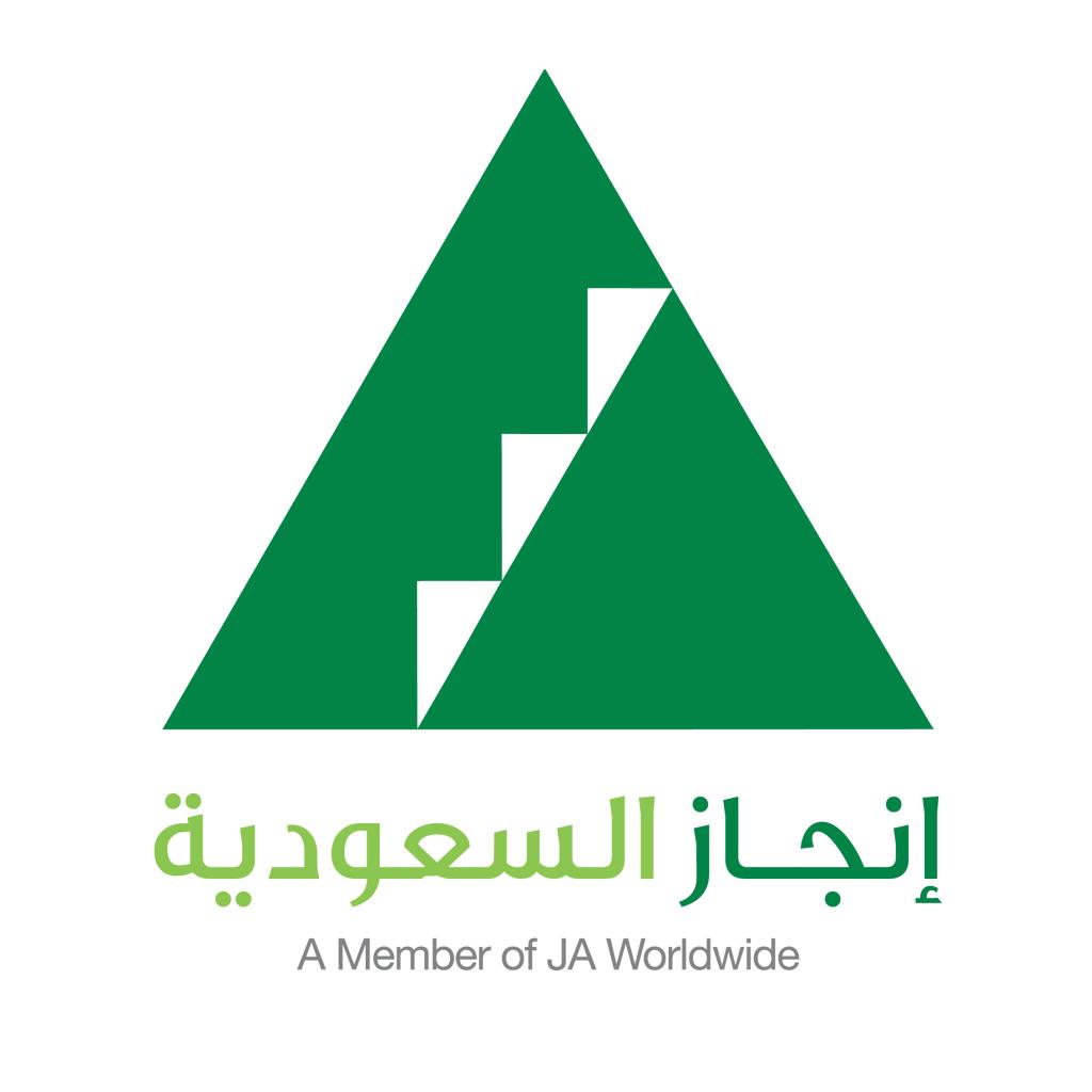 """مساعدة مدير """"تعليم الجوف"""" تدشن برنامج إنجاز السعودية للمرحلة المتوسطة"""
