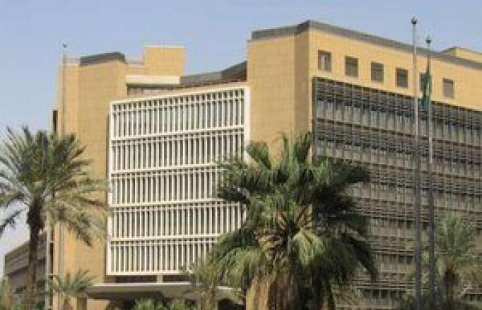 مكتب إدارة الدين العام بوزارة المالية يعلن نجاح إعادة تمويل القرض الدولي المجمع للمملكة