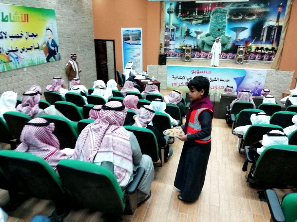 بالأسماء تعليم الباحة يعلن عن الطلاب الفائزين في مسابقة الإلقاء الفردي