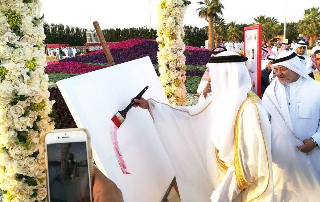 الفن التشكيلي وجد مكانه ومكانته في مهرجان الزهور والحدائق بينبع الصناعية