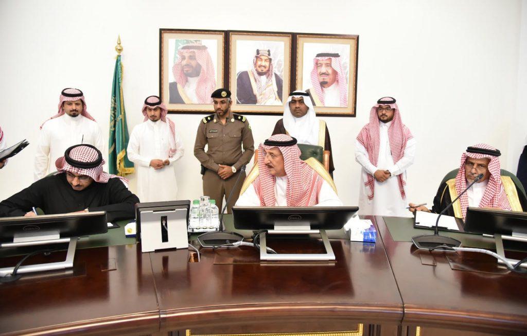"""أمير جازان يرعى توقيع اتفاقيات تعاون بين جمعية """"غراس"""" لرعاية الأيتام بالمنطقة وعدد من الجهات"""