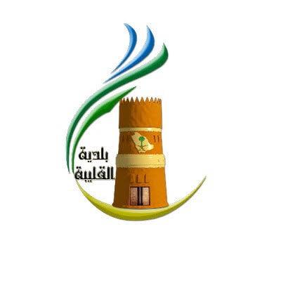 بلدية القليبة بمنطقة تبوك تصدر أول رخصة بناء إلكترونية