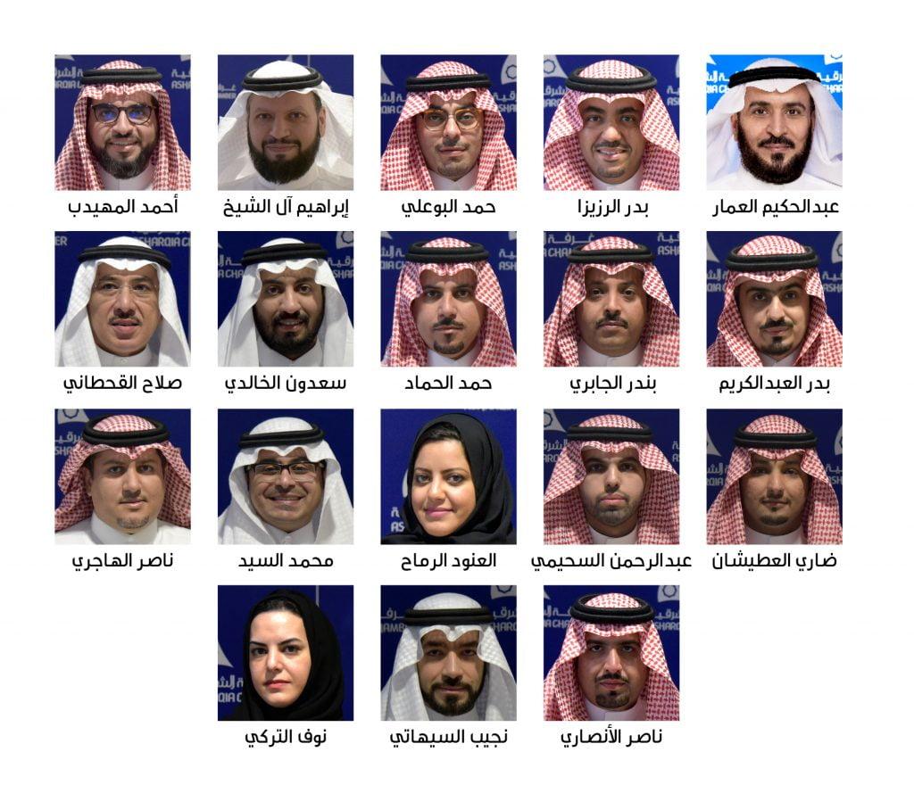 مجلس إدارة غرفة الشرقية يرحبون بخادم الحرمين الشريفين وبقمة القادة العرب