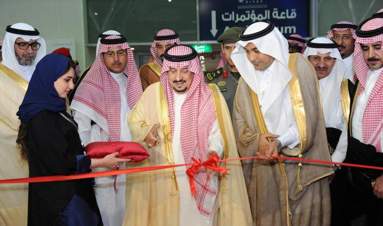 أمير الرياض يدشن ملتقى الاستقدام والخدمات العمالية والمعرض المصاحب له