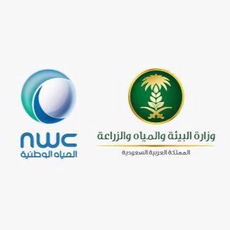 شعار وزارة البيئة والمياه والزراعة Agriculture Blog شعار وزارة البيئة والمياه والزراعة