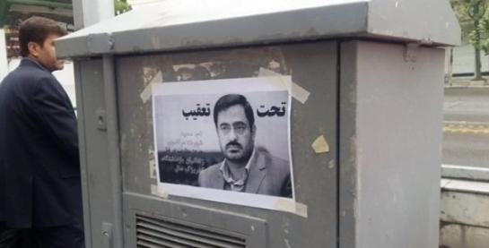 إيران: اختفاء مدعي عام متورط في قتل متظاهرين