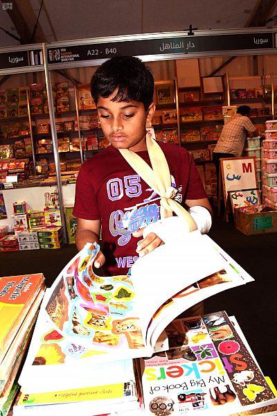 فعاليات متنوعة بجناح المملكة بمعرض البحرين الدولي الثامن عشر للكتاب