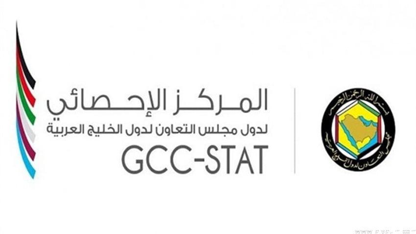 ارتفاع أسعار السلع والخدمات الاستهلاكية بنسبة 4.9% في دول مجلس التعاون الخليجي في يناير 2018م مقارنة مع نفس الشهر من العام السابق