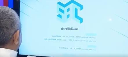 """بالفيديو.. الشريان يبدأ العد التنازلي لإطلاق قناة SBC الجديدة بدلا من """"الثقافية"""""""