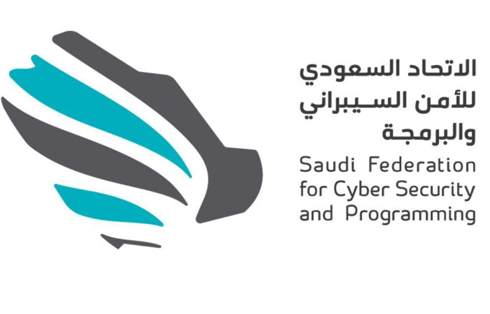للسعوديين فقط.. «الأمن السيبراني» يطرح مجموعة من الفرص الوظيفية المتميزة