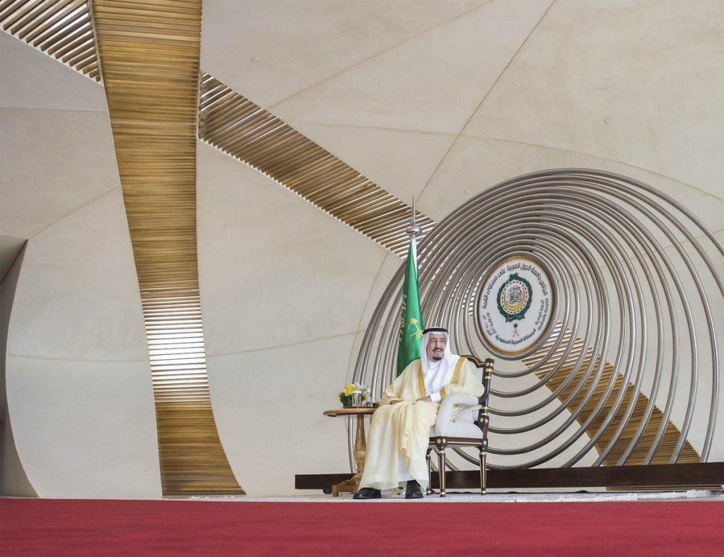 اختتام أعمال القمة العربية في دورتها التاسعة والعشرين