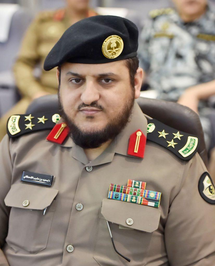 غداً ..اختتام مسابقة الأمير نايف لحفظ القرآن الكريم للقطاعات الأمنية