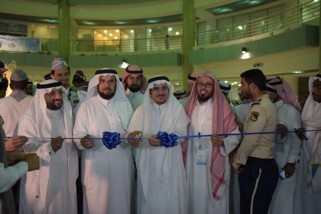جامعة الباحة تختتم أنشطتها الطلابيّة للعام الجامعي 1439-1438هـ