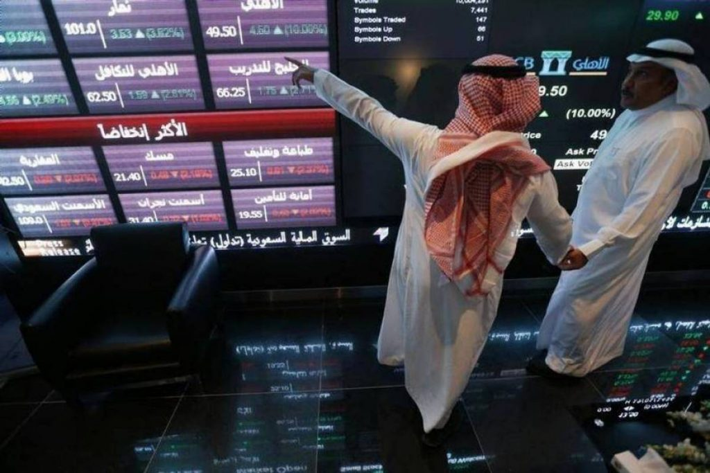 مؤشر سوق الأسهم السعودية يغلق مرتفعًا عند 7953 نقطة
