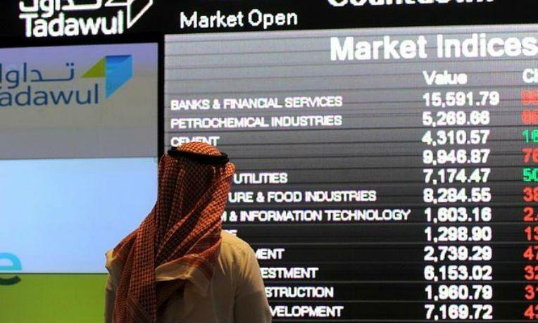 سوق الأسهم السعودية يغلق مرتفعًا 15.08 نقطة عند مستوى 7968.44 نقطة