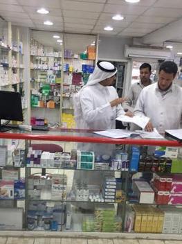 صحة الباحة تنهي حملة بيع المضادات الحيوية بدون وصفة طبية