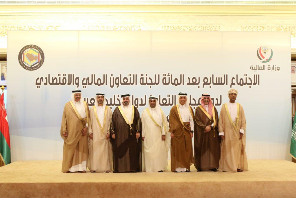 لجنة التعاون المالي والاقتصادي بدول مجلس التعاون لدول الخليج العربية تختتم أعمالها في دولة الكويت