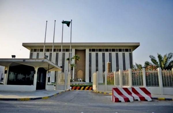 المركزي السعودي يعلن فتح باب التقديم لبرنامج الاقتصاديين السعوديين 19