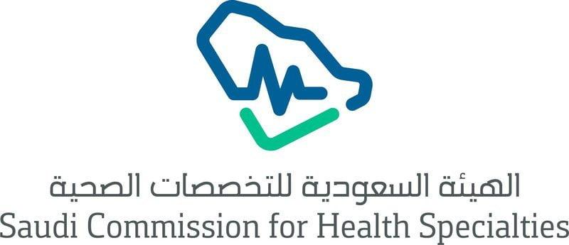 هيئة التخصصات الصحية تشيد بمخرجات جامعة القصيم