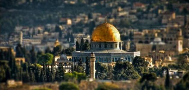 وزير الخارجية الفلسطيني: المعركة الآن مع الاحتلال هي معركة القدس