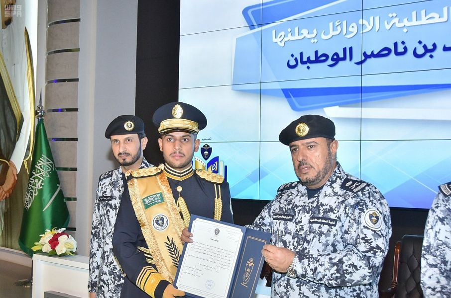 كلية الملك فهد الأمنية تحتفي بتخريج الدفعة الثالثة من البرنامج الأكاديمي الأمني للابتعاث الخارجي
