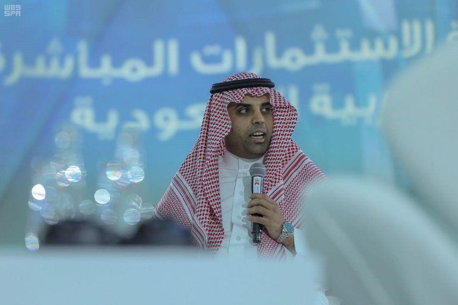 الهيئة العامة للاستثمار تعرض الفرص الاستثمارية بالمملكة في البحرين