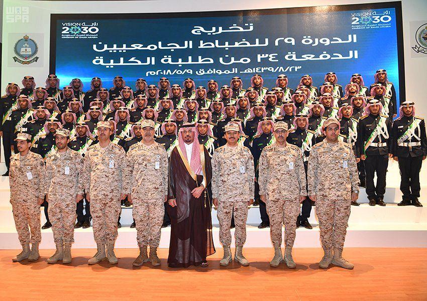 وزير الحرس الوطني يدشن حزمة من المشروعات ويلتقي بخريجي كلية الملك خالد العسكرية صحيفة المناطق السعوديةصحيفة المناطق السعودية