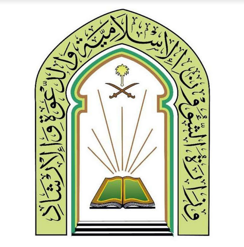 الشؤون الإسلامية بجازان تستكمل استعداداتها لشهر رمضان