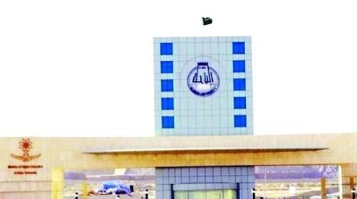 «جامعة الباحة» تفتح باب التحويل بين كلياتها وأقسامها