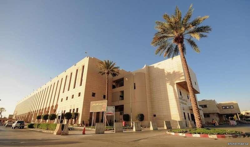 """المركز السعودي لاعتماد المنشآت الصحية """"سباهي """" يجدد الاعتماد لتخصصي بريدة"""