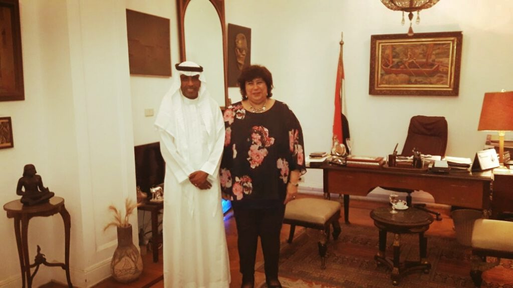 """وزيرة الثقافة المصرية تستقبل الأديب والإعلامي """" زعلة """""""