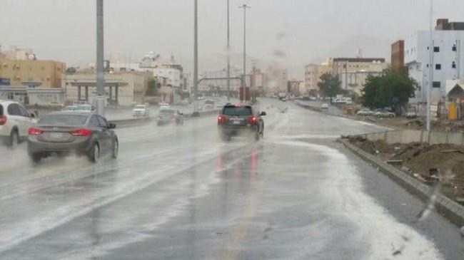 الأرصاد: الفرصة مهيأة لهطول أمطار رعدية على عدة مناطق