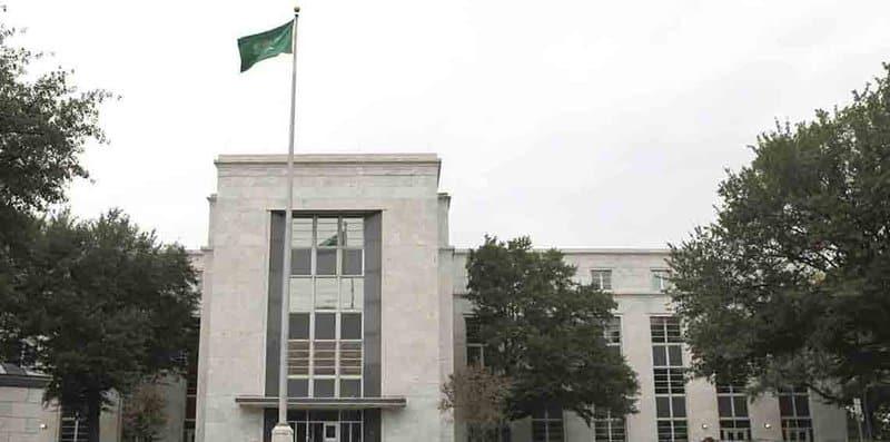 """سفارة المملكة في لبنان تطلق جائزة """"اقرأ"""" لحفظ القرآن الكريم وتجويده للعام الثاني على التوالي"""