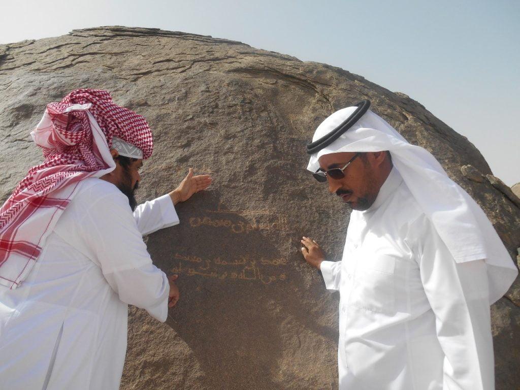الرفع المساحي لـ 86 موقع أثري بمنطقة عسير