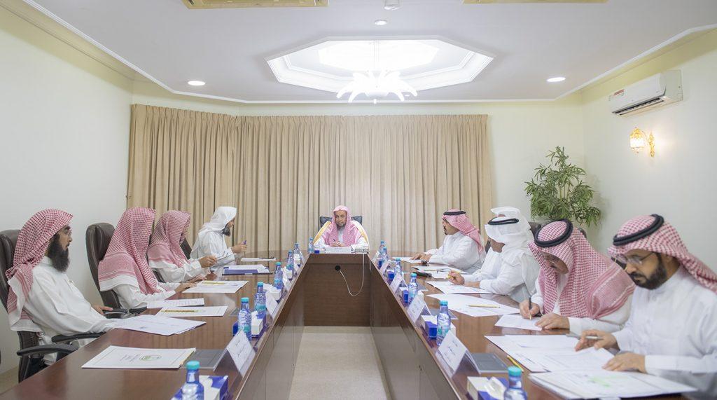 لجنة إصلاح ذات البين بالقصيم تعقد اجتماعها الخامس عشر