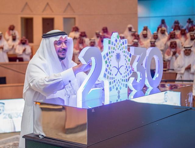 أمير القصيم يدشن مكتب تحقيق رؤية 2030 في الإمارة