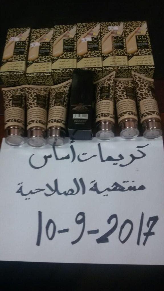 بلدية محافظة طريف تواصل الجولات الرقابية المكثفه على المنشآت المتعلقة بالصحة العامة