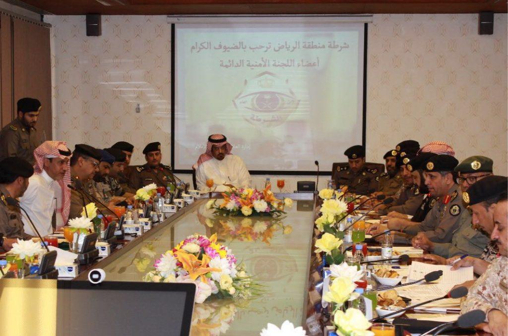 مدير شرطة الرياض يجتمع بأعضاء اللجنة الأمنية الدائمة