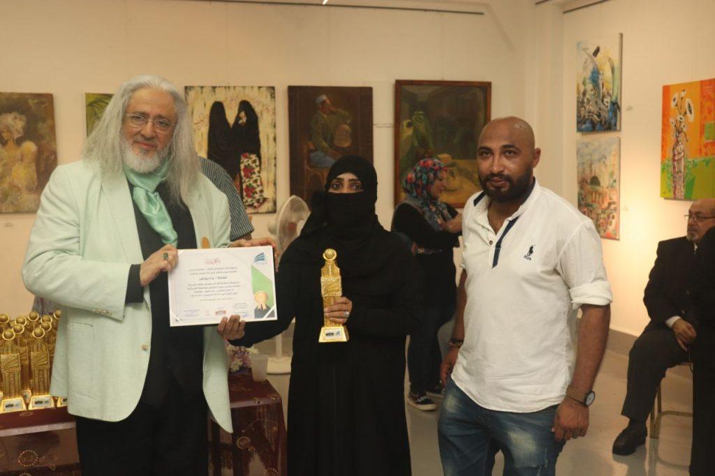 """ختام المعرض التشكيلي السعودي """"شغف المدينة"""" بالقاهرة"""