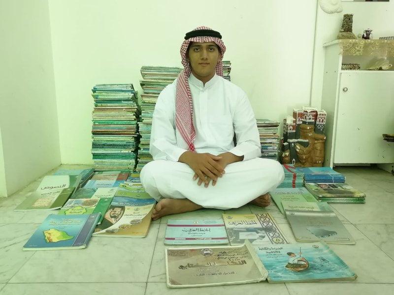 المالكي نموذج رائع في محافظته على كتبه الدراسية