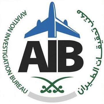 مكتب تحقيقات الطيران: وفاة 4 أشخاص إثر سقوط طائرة تابعة للهيئة السعودية للحياة الفطرية بتبوك
