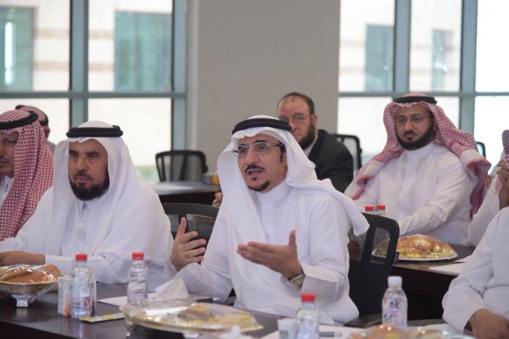 """جامعة الباحة تنظم ورشة عمل بعنوان """"مؤشرات قياس أداء الجامعات"""""""