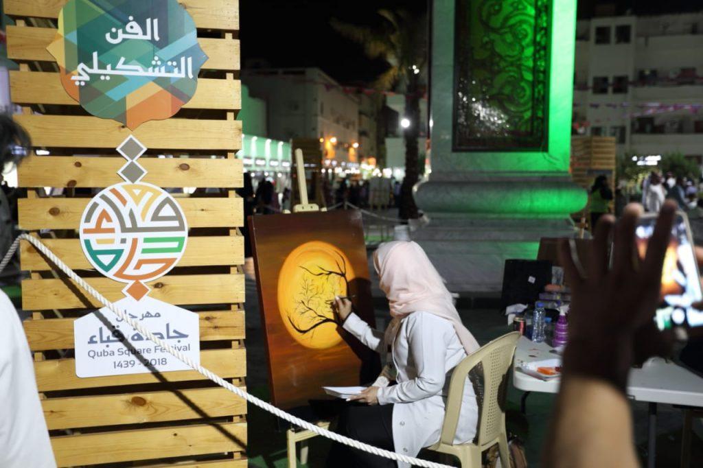 معرض تفاعلي للفن التشكيلي بمهرجان جادة قباء بالمدينة