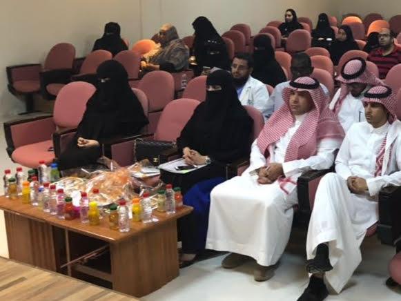 """""""صحة الرياض"""" تنظم ورشة عمل لتطوير التدريب بإدارات الصحة العامة"""