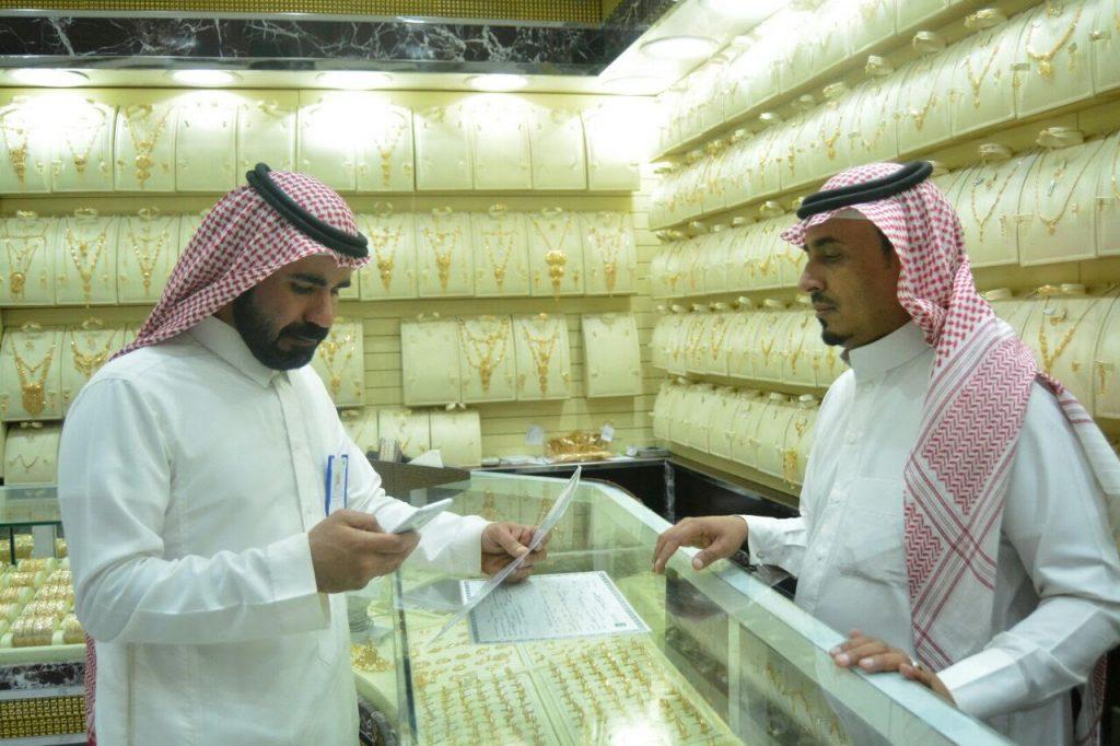 عمل حائل يكثف جولاته ب 258زيارة لسوق العمل خلال رمضان