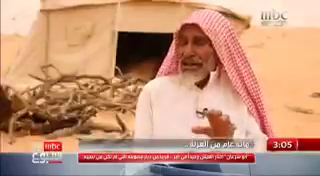 """شاهد.. أبو شرعان ومائة عام من العزلة قرب قبر حبيبته بـ""""أم الجماجم"""""""