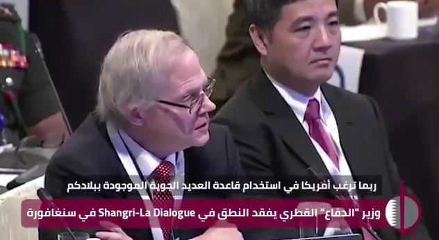 شاهد..وزير دفاع قطر يفقد النطق بعد طلب أمريكا استخدام قاعدة العديد لضرب إيران