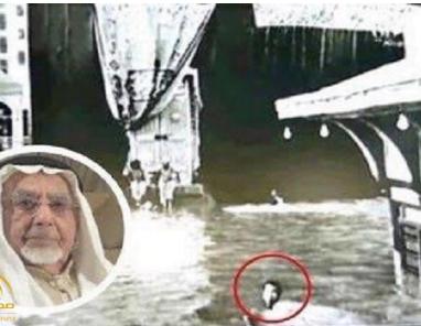 """قصة طواف """"بحريني"""" حول الكعبة سباحة قبل 77 عاما!"""