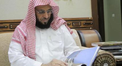 """نتيجة بحث الصور عن الشؤون الإسلامية توجه بسحب كتاب لـ """"عائض القرني"""" ومنع توزيع نسخة جديدة منه"""